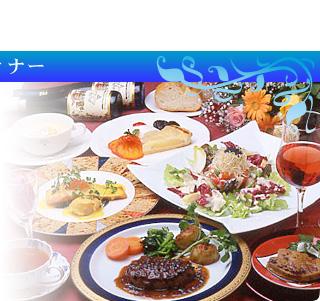 世界三大珍味付ディナー