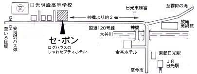 アクセスマップ 詳細